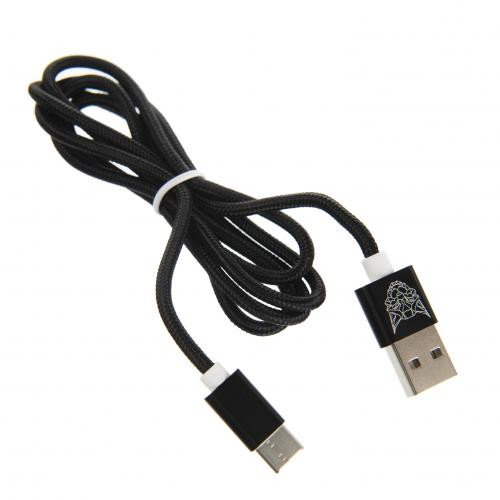 Linx Eden USB charger cable